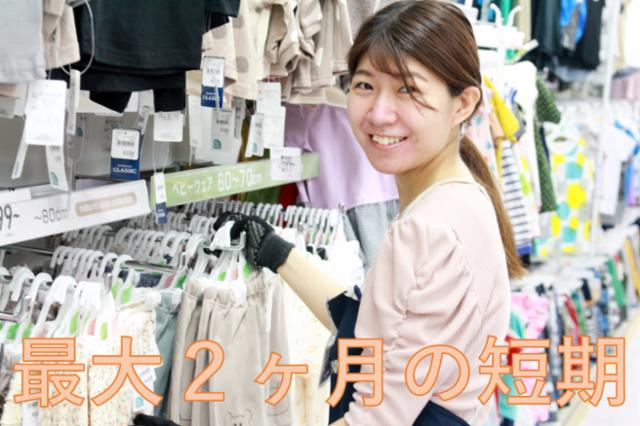西松屋チェーン フォレオ新居浜店の画像・写真