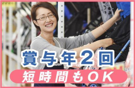 西松屋チェーン 小樽有幌店の画像・写真
