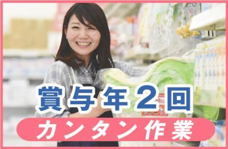 西松屋チェーン 倉吉店の画像・写真